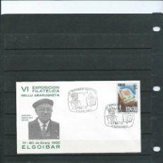Sellos: SOBRE CON MATASELLO ESPECIAL DE LA EXPOSICION FILATELICA DE ELGOIBAR DE ANTONIO ARRILLAGA AÑO 1986. Lote 198591343