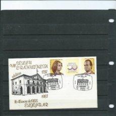 Sellos: SOBRE CON MATASELLO ESPECIAL DE LA EXPOSICION FILATELICA DEL AYUNTAMIENTO DE ELGOIBAR AÑO 1987. Lote 198591560