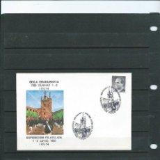 Sellos: SOBRE CON MATASELLO ESPECIAL DE LA EXPOSICION FILATELICA DEL ALARDE DE IRUN DEL AÑO 1988. Lote 198591868