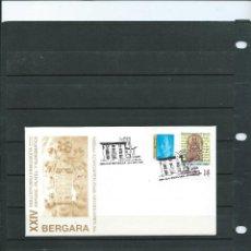 Sellos: SOBRE CON MATASELLO ESPECIAL DE LA EXPOSICION FILT DE BERGARA AL PALACIO DE ERROTALDE DEL AÑO 1995. Lote 198599371