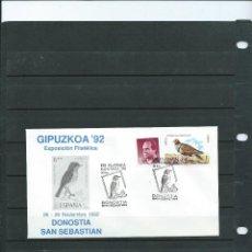 Sellos: SOBRE CON MATASELLO ESPECIAL EXPO. FILT. DE SAN SEBASTIAN DEL AÑO 1992 DEDICADA A LOS PAJAROS . Lote 198601306