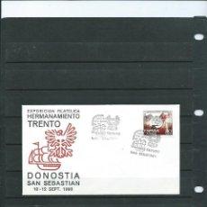 Sellos: SOBRE CON MATASELLO ESPECIAL EXPO. FILT. DE SAN SEBASTIAN DEL AÑO 1993 DEDICADA AL HERMANAMIENTO . Lote 198601480