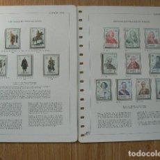 Sellos: SELLOS ESPAÑA 1978. Lote 198640347