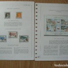 Sellos: SELLOS ESPAÑA 1980. Lote 198640605