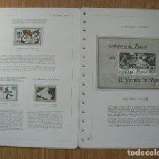 Sellos: SELLOS ESPAÑA 1981. Lote 198640671