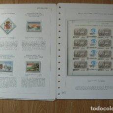 Sellos: SELLOS ESPAÑA 1983. Lote 198640933