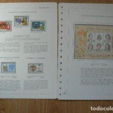 Sellos: SELLOS DE ESPAÑA 1984. Lote 198641028