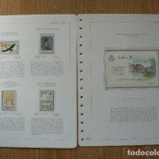 Sellos: SELLOS DE ESPAÑA 1985. Lote 198641093