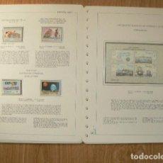 Sellos: SELLOS DE ESPAÑA 1987. Lote 198641303