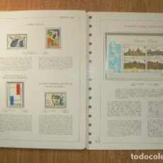 Sellos: SELLOS DE ESPAÑA 1989. Lote 198641927
