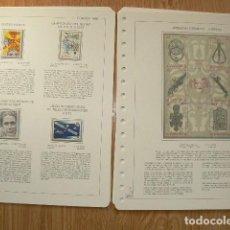 Sellos: SELLOS DE ESPAÑA 1990. Lote 198642045