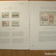 Sellos: SELLOS DE ESPAÑA 1991. Lote 198642145