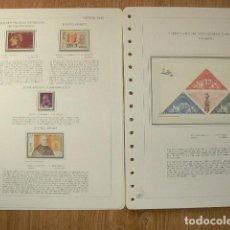 Sellos: SELLOS DE ESPAÑA 1992. Lote 198642252