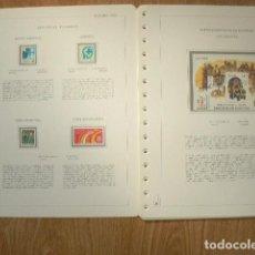 Sellos: SELLOS DE ESPAÑA 1993. Lote 198642350