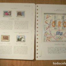 Sellos: SELLOS DE ESPAÑA 1994. Lote 198642445