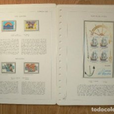 Sellos: SELLOS DE ESPAÑA 1995. Lote 198642565