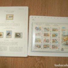Sellos: SELLOS DE ESPAÑA 1996. Lote 198642672