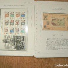 Sellos: SELLOS DE ESPAÑA 2000. Lote 198642776