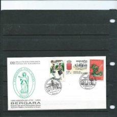 Sellos: SOBRE CON MATASELLO ESPECIAL EXPO. FILT. DE BERGARA DE LA IGLESIA DE SANTA MARIA DEL AÑO 1993. Lote 198682496