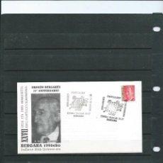 Sellos: SOBRE CON MATASELLO ESPECIAL DE LA EXPO. FILA. DEL 75 AÑOS DE ORFEON BERGARES DEL AÑO 1998 DE BERGAR. Lote 198683452