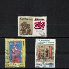 Timbres: ESPAÑA EDIFIL Nº 4461 + 4487/88 AÑO 2009 - 2 SERIE COMPLETA. Lote 198709055