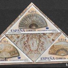 Sellos: SELLOS USADOS DE ESPAÑA, EDIFIL SH 4164A/ 64C. Lote 213506843