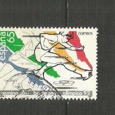Selos: ESPAÑA EDIFIL NUM. 2909 USADO . Lote 198730885