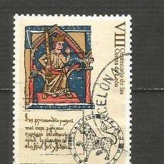 Selos: ESPAÑA EDIFIL NUM. 2961 USADO. Lote 198732020