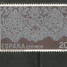 Sellos: ESPAÑA EDIFIL NUM. 3016 USADO. Lote 198732730
