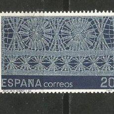 Sellos: ESPAÑA EDIFIL NUM. 3019 USADO. Lote 198732790