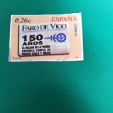 Sellos: SELLO DIARIOS CENTENARIOS FARO DE VIGO ESPAÑA. Lote 198922520