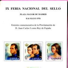 Sellos: HOJA RECUERDO 1976 - IX FERIA NACIONAL DEL SELLO. PLAZA MAYOR DE MADRID. Lote 198934933