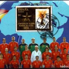 Sellos: SELLO USADO HOJA BLOQUE Nº 4608 (EDIFIL). AÑO 2010. ESPAÑA CAMPEONA COPA MUNDIAL FIFA.. Lote 198941695