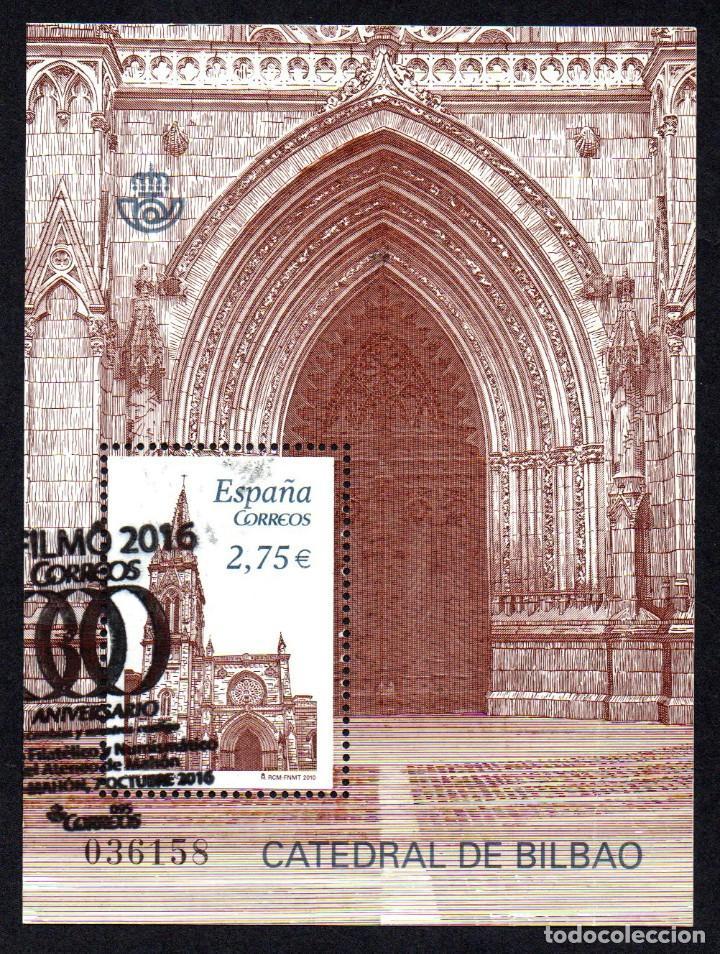 HOJA BLOQUE USADA ESPAÑA 2010. EDIFIL 4612. CATEDRALES. BASÍLICA DE SANTIAGO, BILBAO (Sellos - España - Juan Carlos I - Desde 2.000 - Usados)
