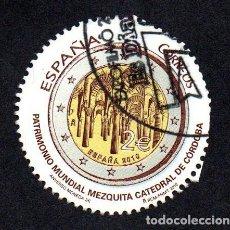 Sellos: SELLO USADO ESPAÑA. EDIFIL SH 4593. CATEDRAL MEZQUITA DE CÓRDOBA. 2010.. Lote 198942120