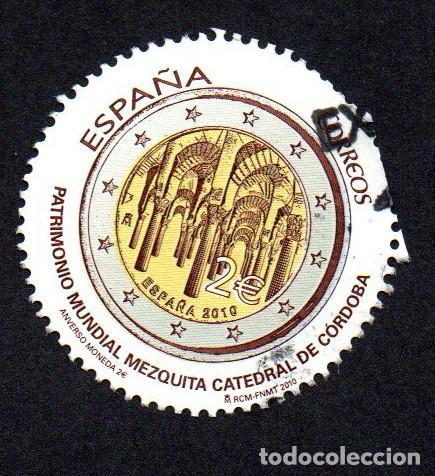 SELLO USADO ESPAÑA. EDIFIL SH 4593. CATEDRAL MEZQUITA DE CÓRDOBA. 2010. (Sellos - España - Juan Carlos I - Desde 2.000 - Usados)