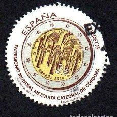 Sellos: SELLO USADO ESPAÑA. EDIFIL SH 4593. CATEDRAL MEZQUITA DE CÓRDOBA. 2010.. Lote 198942158