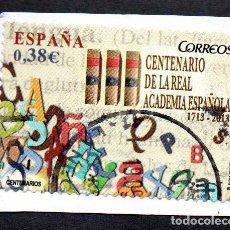 Sellos: SELLO USADO ESPAÑA 2014 EDIFIL 4847 III CENTENARIO DE LA REAL ACADEMIA ESPAÑOLA. Lote 198942715