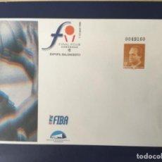Sellos: 1995-ESPAÑA SOBRE ENTERO POSTAL Nº 26 EXPOFIL BALONCESTO ZARAGOZA. Lote 274934633