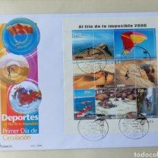 Sellos: ESPAÑA - S. P. D 4224 AL FILO DE LO IMPOSIBLE 2006 (FOTOGRAFÍA REAL). Lote 199060772