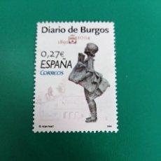 Sellos: SELLO DIARIO DE BURGOS ESPAÑA . Lote 199143022