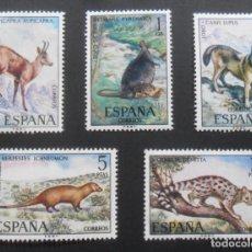 Sellos: SERIE COMPLETA 5 SELLOS NUEVOS ESPAÑA 1972 - FAUNA ESPAÑOLA - EDIFIL 2103 A 2106. Lote 199190990