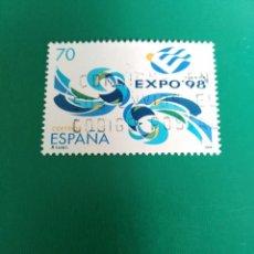 Selos: SELLO EXPOSICIÓN UNIVERSAL DE LISBOA EXPO 98 ESPAÑA . Lote 199214418