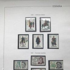 Sellos: ESPAÑA 1978 AÑO COMPLETO CON SUPLEMENTO HOJAS EDIFIL 1978 Y FILOESTUCHE NEGROS HES70. Lote 199224575