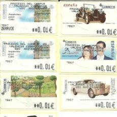 Sellos: 7 ATMS CON LA LEYENDA PROCESIÓN CORPUS ,DIFERENTES CON VALOR MINIMO , NUEVAS - ESPAÑA -ESTAMPILLAS. Lote 199242420