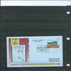 Sellos: AEROGRAMA CON MATASELLO ESPECIAL DE PRIMER DIA DE PATERNA DEL AÑO 1994. Lote 199367667