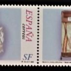 Selos: ESPAÑA SELLOS SERVICIO FILATÉLICO 1999 SELLO FRANQUICIA CORREOS. Lote 199413305