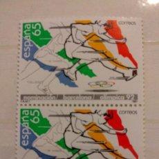 Selos: 1986 BARCELONA SEDE OLIMPICA 1992. Lote 199434195