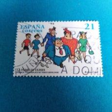 Selos: SELLO COMICS PERSONAJES DE TEBEO LA FAMILIA ULISES ESPAÑA . Lote 199487868