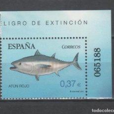 Sellos: SELLO NUEVO ** MNH DE ESPAÑA -ATÚN ROJO-, AÑO 2013 . Lote 199514400